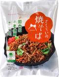 【日本初のRSPO認証ラーメン】桜井食品のラーメン(焼きそば)