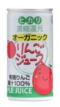 【有機JAS認証】ヒカリ オーガニックりんごジュース 190g【缶】
