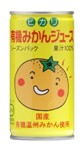 【有機JAS認証】ヒカリ 有機みかんジュース 190g【缶】