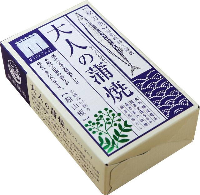 【千葉応援シリーズ】千葉産直サービスの缶詰【大人の蒲焼 】100g(固形量70g)