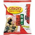 【お湯を注ぐだけ】どんぶり麺・しょうゆ味【調理いらずの袋麺】