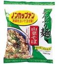 【お湯を注ぐだけ】新・どんぶり麺・山菜そば【調理いらずの袋麺】