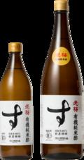 【国産有機米使用】老梅 900ml【有機純米酢】