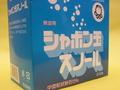 シャボン玉 粉石けんスノール 箱タイプ 500g