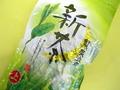 農薬・化学肥料不使用30年!自然農法産 上煎茶 【静岡産/100g】