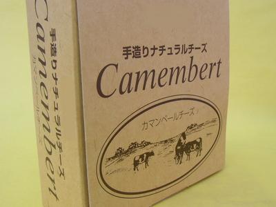 カマンベールチーズ 100g
