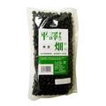 北海道産黒豆(農薬・化学肥料不使用) 300g