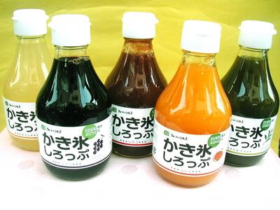 カキ氷シロップ レモン(蜂蜜入り)味