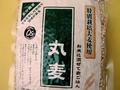 国産特別栽培  丸麦(五分搗き) 300g