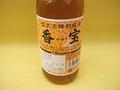 古式玉締胡麻油「香宝」 (ビン) 330g