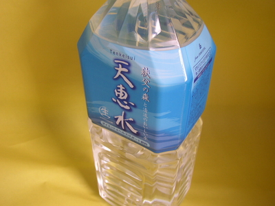 [SALE] 秩父の森の生の水 天恵水 2リットル