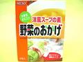 動物性原料不使用の洋風スープの素 野菜のおかげ 40g