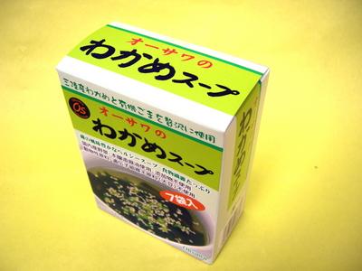 [SALE]  オーサワの わかめスープ 7袋入