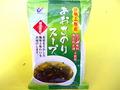 お手軽! あおさのりスープ 3.5g(1食分)