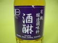 有機醸造調味料 酒醂(しゅりん) 300ml