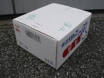 JAS有機りんご「ふじ」【青森産】大箱(2段積み)