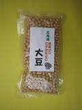 産直!自然農法30年の大豆【北海道産】300g