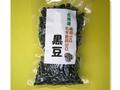 産直!自然農法30年の黒豆【北海道産】300g