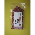 産直!自然農法30年の大正金時豆【北海道産】300g