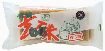 [SALE] オーサワの玄米もち 300g(6個)