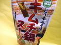 ピリ辛いで体があったまる!ピリ辛みそ味のキムチ鍋スープ ストレートタイプ 600g