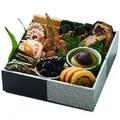 自然食のおせち!おせち料理「華セット」10品詰め合せ【予約販売】