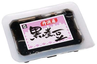 自然食のおせち料理!丹波篠山産黒煮豆(小)【予約販売】100g