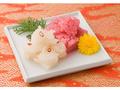 自然食のおせち料理!菊花かぶら(紅白)【予約販売】各80g