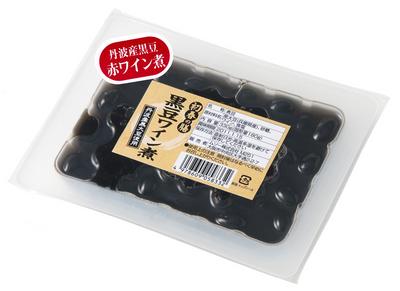 自然食のおせち料理!丹波篠山産黒豆ワイン煮【予約販売】180g