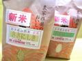 農薬ゼロ!自然米ギフトセット【岩手産】玄米2キロ×2袋