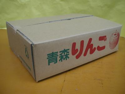 ギフトに最適!JAS有機りんご「ふじ」【青森産】小箱(1段積み)