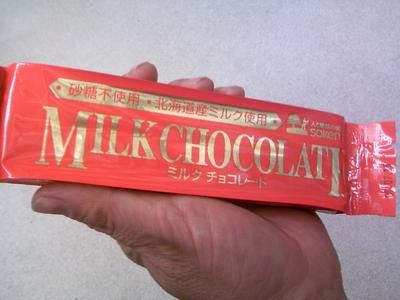 砂糖不使用!生チョコ感覚のミルクチョコレート【70g】