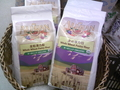 栄養たっぷり!お菓子作りにどうぞ!有機全粒薄力粉(Whole Wheat Pastry Flour)【アメリカ産/907g】