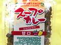 直火焼 スープカレー甘口 【110g】