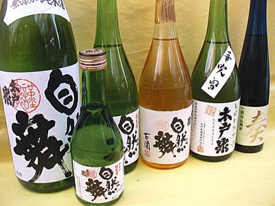 自然酒を長期熟成させた限定品!「自然舞 古酒」【木戸泉酒造/720ml】