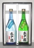 よーく冷やしてグラスでどうぞ!自然酒 生酒セット【木戸泉酒造/720ml×2】