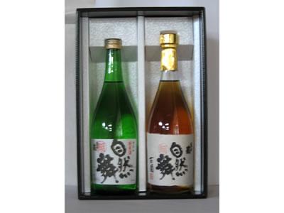味の違いをお楽しみ下さい!自然舞・古酒ギフトセット【木戸泉酒造/720ml×2】