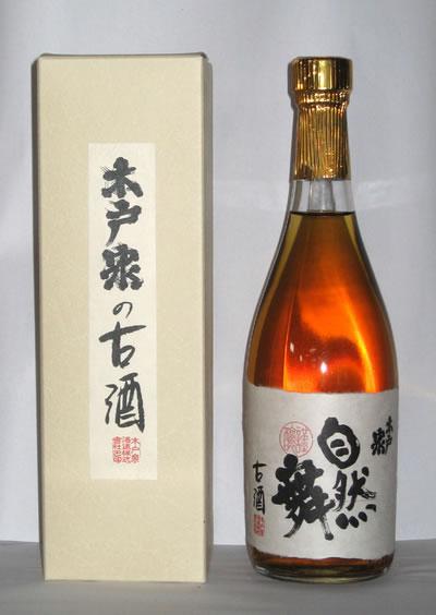 長期熟成の円熟したまろやかさ!「自然舞古酒」ギフト【木戸泉酒造/720ml×1】