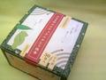 かえる印の ナチュラル蚊取り線香 〜天然除虫菊使用〜【30巻】