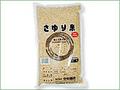 合鴨農法の無農薬のお米「さゆり米」【玄米2キロ/福島産】