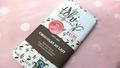 ベルギーのオーガニックチョコレート tohi 【ミルク/70g】