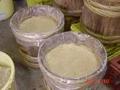 ご家庭で美味しい味噌作り!味噌作りセット【遠野産/出来上がり約7.5キロ】