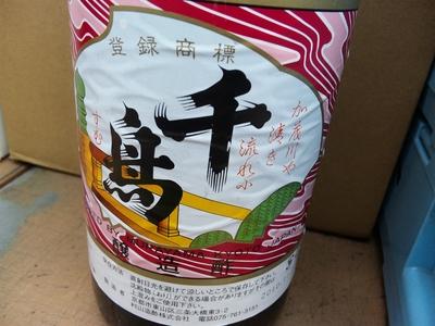まろやかな口当たりの手作り酢!京都のお酢「千鳥酢」【1.8L】