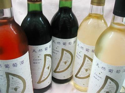 天然発酵!無添加の天然葡萄酒【白 辛口/ 720ml】