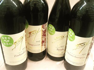 亜硫酸塩不使用のカリフォルニア産オーガニックワイン「フレイ サンジョベーゼ」【赤/750ml】