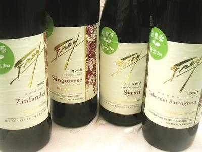 亜硫酸塩不使用のカリフォルニア産オーガニックワイン「フレイ シラー]【赤/750ml】