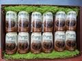 日本初のオーガニックビール!有機農法ビール【350ml/ギフトセット12本入り】