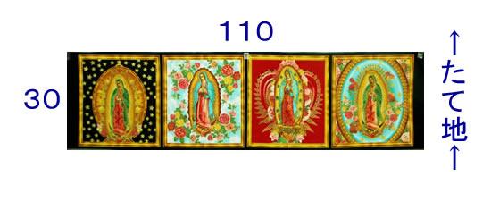 【雑貨/パネル/ROBERT KAUFMAN(ロバートカフマン)】P-15/聖母マリア サイズ:30cm×110cm