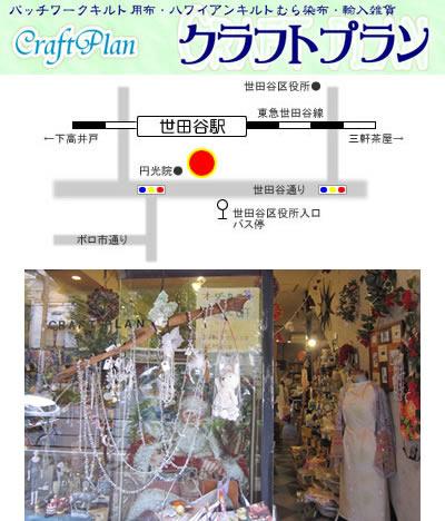 【雑貨/輸入生地】国産プリント H-64/小花柄 カットクロス50cm×55cm