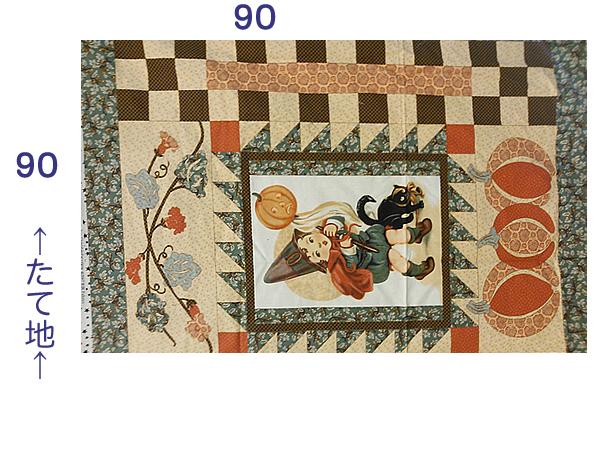 【雑貨/USAコットン】トリック・オア・トリート(Trick or Treat?)/P-30 90cm×90cm